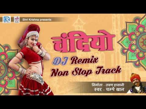 Champe Khan Hits | चंदीयो - Original Rajasthani Song | Chandiyo Remix | 1 Hour Nonstop Track