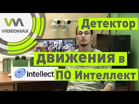 D-Link Видеонаблюдение