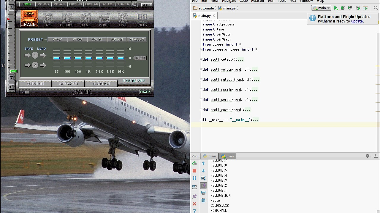 Controlling YAMAHA soundSt@tion RP-U200 from Python 3 7 0