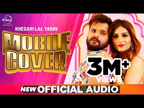 Mobile Cover  Lyrics | Khesari Lal Yadav, Shilpi Raj Mp3 Song Download