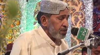 Muhammad Ali Sajjan