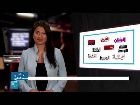 -نيوم- تستقبل أول وفد سياحي نسائي سعودي  - نشر قبل 33 دقيقة