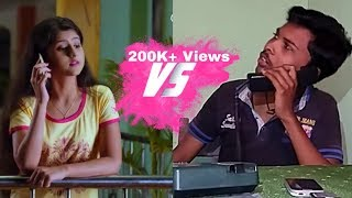 Odia Funny Video || LP Creation