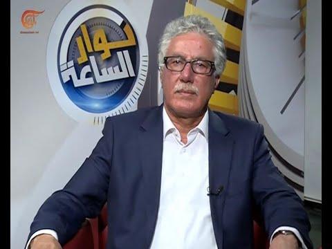 حوار الساعة | حمة الهمامي - الناطق الرسمي باسم الجبهة ...  - 12:22-2018 / 7 / 7