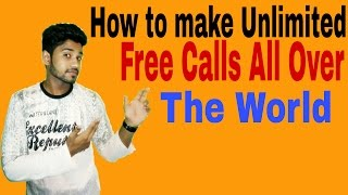 Free Call All World ( STD, ISD, Local ) Airtel, Reliance, TATA Docomo, Vodafone  Hindi/ Urdu
