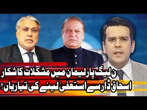 Center Stage With Rehman Azhar - 18 November 2017 - Express News