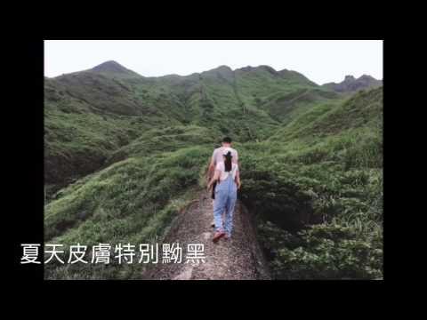 Taiwan Keelung a day trip