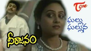 Neerajanam - Ghallu Ghalluna
