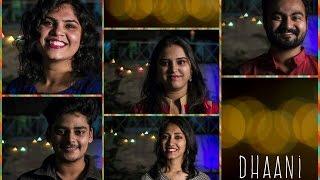 Dhaani | Rindambaari