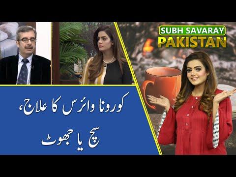 Coronavirus Ka Ilaj, Sach Ya Joth?   Subh Savaray Pakistan   21 March 2020   92NewsHD