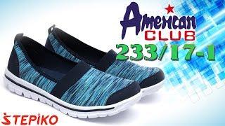 Женские балетки AMERICAN CLUB 233/17-1. Видео обзор от WWW.STEPIKO.COM