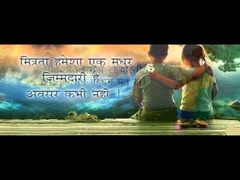 Shayari Urdu And Hindi Images