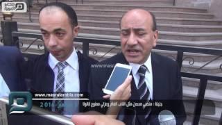 بالفيديو| هشام جنينة: منصبي محصن مثل النائب العام وعزلي ممنوع قانونا