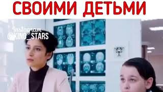 """Фильм- """"детки напрокат""""(2017) комедия,семейный"""