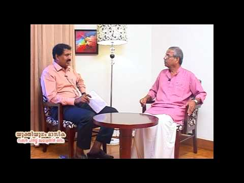 Are Gita & Vedanta Scientific ? (Malayalam) C Radhakrishnan