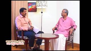 Are Gita & Vedanta Scientific ? (Malayalam) C Radhakrishnan Vs Prof Ravi Chandran