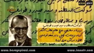 یازده مهر سالروز شهادت کلنل محمد تقی خان پسیان سردار آزادی میهن