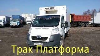 Видео-обзор: Грузовой фургон PEUGEOT BOXER (от «Трак-Платформа»)
