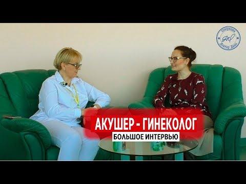 Елена Владимировна Желамбекова. Врач акушер - гинеколог | Приемное отделение