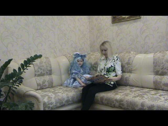 Изображение предпросмотра прочтения – ТатьянаГоловахина читает произведение «Золотой ключик, или Приключения Буратино» А.Н.Толстого