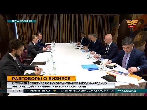В Казахстан придут новые иностранные компании