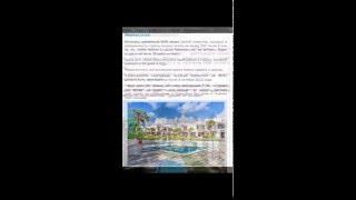 видео Вид на жительство в Испании при покупке недвижимости