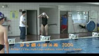 游泳教學_跳水_阿丸_仁騰_20090606
