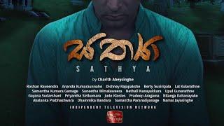 Sathya Tele Drama -(Director's Cut)