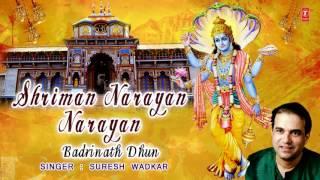 Shriman Narayan Narayan Badrinath Dhun I SURESH WADKAR I KEDARNATH BADRINATH