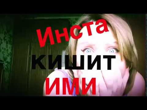 Стеб над рекламой бюстгальтеров-бра на шнуровке)