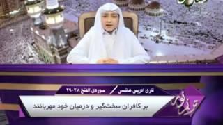 murottal al qur an surat al fath   qori idris al hasyimi