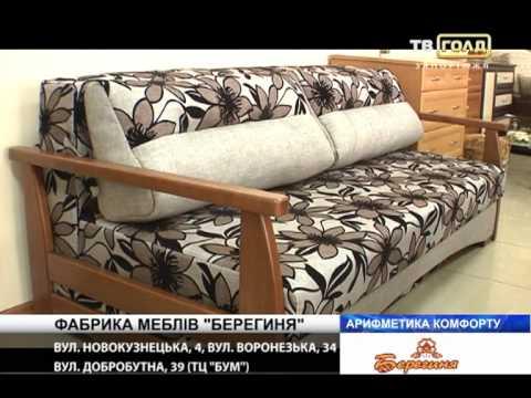 Интернет-магазин недорогой мебели предлагает широкий выбор диванов еврокнижек с бесплатной доставкой по москве и московской области без предоплаты!