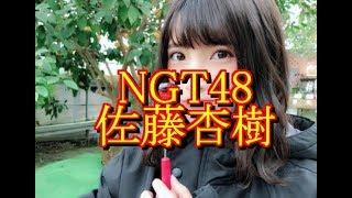 チャンネル登録お願いします。 【関連動画】 ・【ダイスキ!】樋渡結依...
