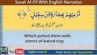 Quran 105 Surah Al Fil With English Translation The Elephant