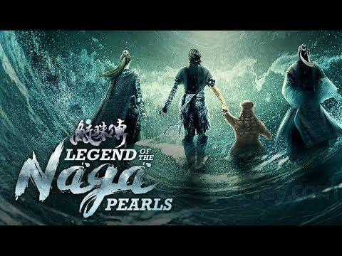 LEGEND OF THE NAGA PEARLS Trailer 2017 HD