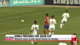 Korean national football team look to finalize Asian Cup preparations with Saudi