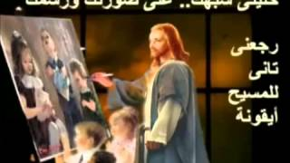 ترنيمة صورتي عندك ... مريم شوقي