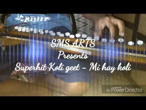 Superhit Koligeet - Mi hay koli | Banjo Cover