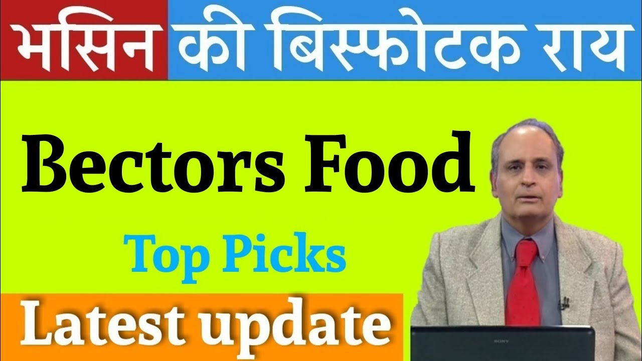 Download bector foods share latest news today   bector foods share news