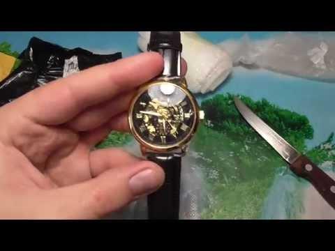 Посылка № 202/203 с Aliexpress Кварцевые и Механические часы скелеты