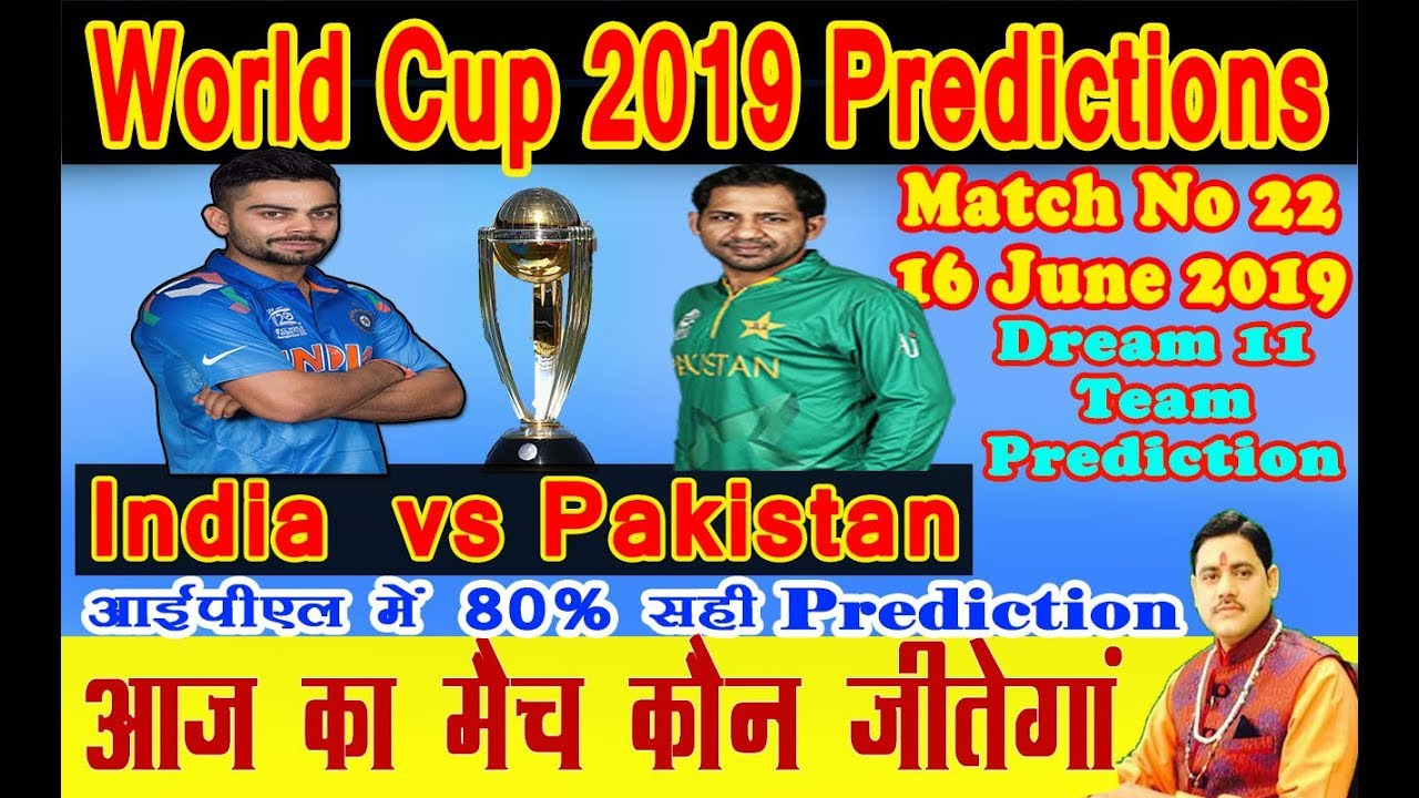 ICC Cricket World Cup 2019, Predictions Match No 22, India vs Pakistan ODI 16 June 2019 Dream 11