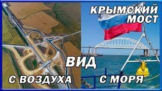 КРЫМСКИЙ МОСТ. Строительство сегодня 06.06.2018. Керченский мост.