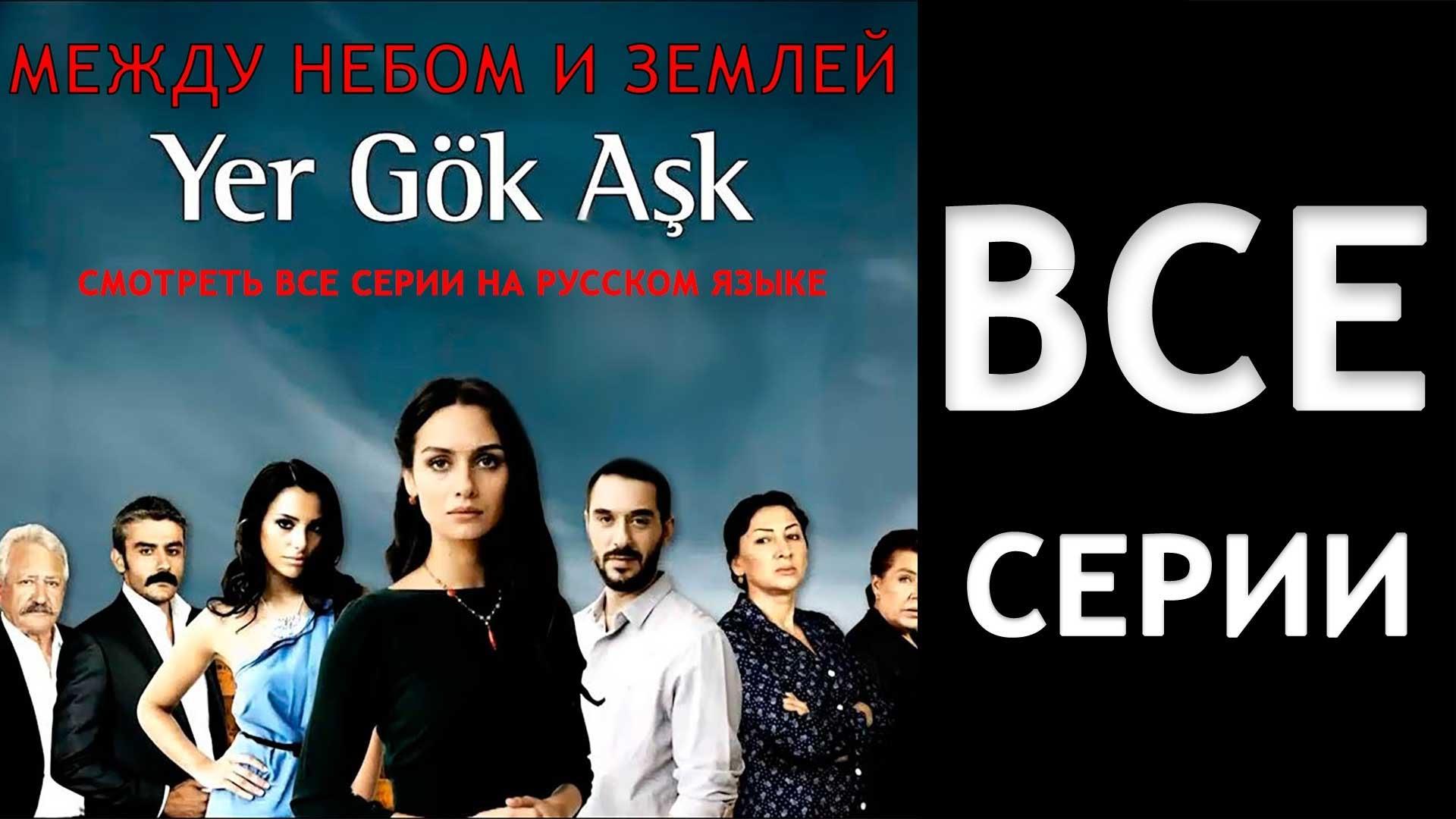 apk на русском языке