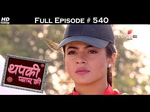 Thapki Pyar Ki - 5th January 2017 - थपकी प्यार की - Full Episode HD