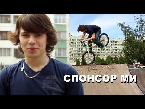 Костя Андреев - МОЙ ПЕРВЫЙ ПРОФАЙЛ