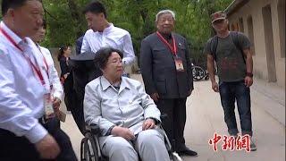 毛泽东之女李讷再回延安 / Mao's daughter Li Na back to Yan'an