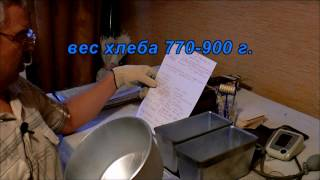 видео форма для выпечки хлеба