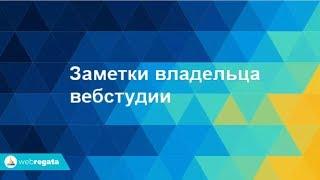 видео Агенство интернет маркетинга