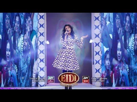 Ishq Mein Kamla By Sana Zulfiqar