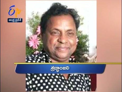 Andhra Pradesh | 19th February 2018 | Ghantaravam 6 PM News Headlines